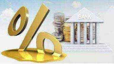 为何不同银行的存款利率相差很大