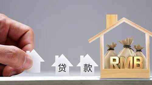 贷款消费成为了现代生活的一个大趋势