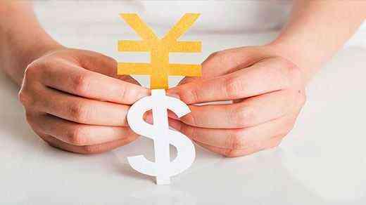 有关人民币的近期汇率问题
