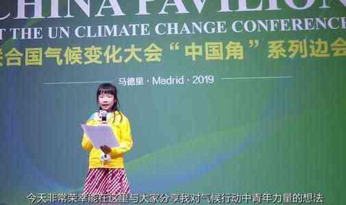 中国女孩联合国演讲