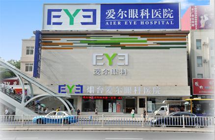 爱尔眼科高速发展,上市十年股价涨幅超33倍