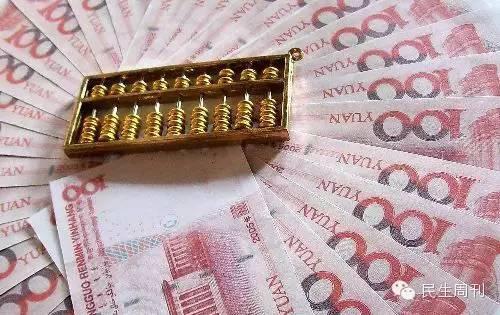 一份超乎预期的成绩单,中国有望保持贸易第一大国的地位