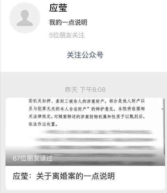 https://www.c1s.com/d/file/p/pic/2019/08/201908197mkemuffaoda.jpg